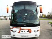 Аренда заказ автобуса 50 мест.Днепропетровск