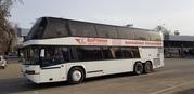 Донецк-Москва автобус расписание цена.  Билет Донецк-Москва расписание