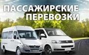 Пассажирские перевозки Кривой Рог-Санкт Петербург